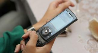 Как определить оператора мобильной связи