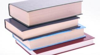 Как оформить обложку книги