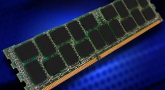 Что такое оперативная память