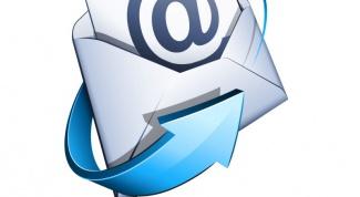 Как восстановить пароль Outlook