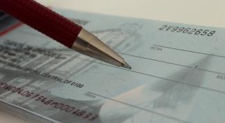 Как оплатить ЖКХ в москве