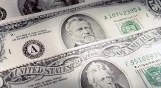 Как списать задолженность поставщика