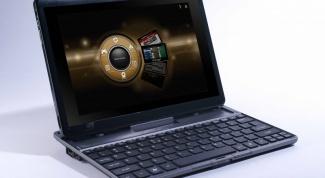 Как соединить ноутбук и компьютер по локальной сети