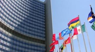 Что такое ООН