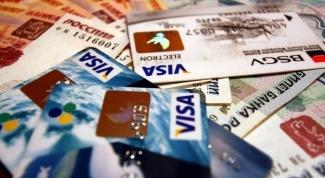 Как отправить деньги на банковскую карту