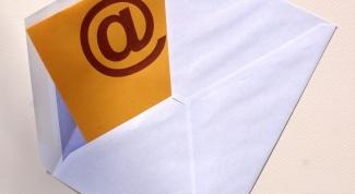 Как просмотреть почтовый ящик