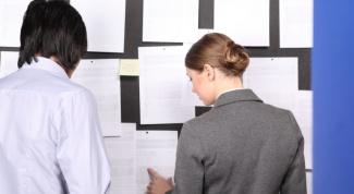 Как заполнить справку для службы занятости