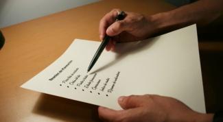 Как писать анализ воспитательной работы