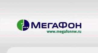 Как прочитать ммс в Мегафоне