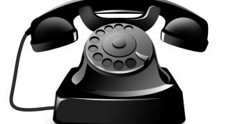 Как узнать телефон воинской части
