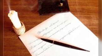 Зачем нужны письма