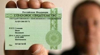 Какие нужны документы для пенсионного