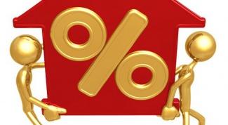 Как определить тарифную ставку