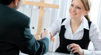 Как оформить сотрудника