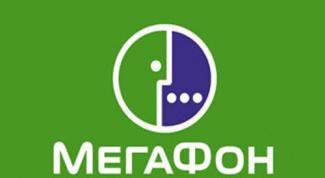 Как отправить бесплатное сообщение на Мегафон