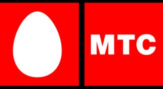 Как проверить смс на МТС