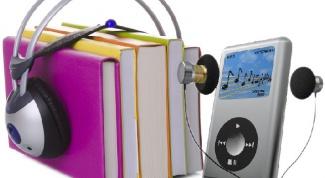 Как купить аудиокниги