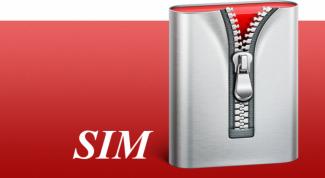 Как распаковать sim файл