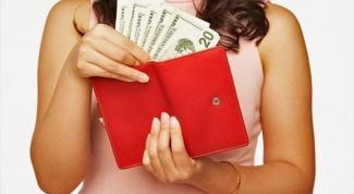 Как попросить у мужа деньги