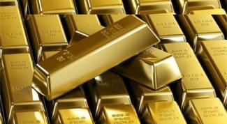 Как купить золото в слитках