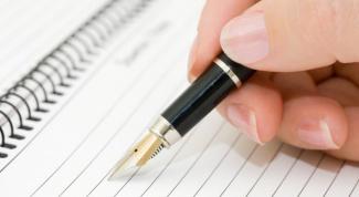 Как согласовать уставные документы предприятия
