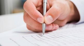 Как зарегистрировать вывеску