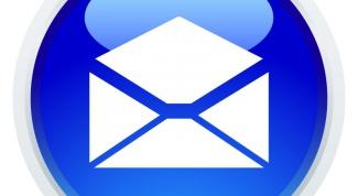 Как вернуть удаленную почту