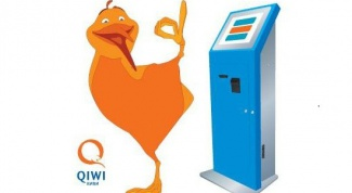 How to withdraw money from the purse of Kiwi