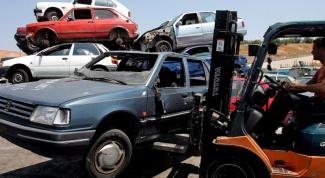 Что нужно для утилизации автомобиля