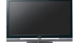 Как заглушить телевизор