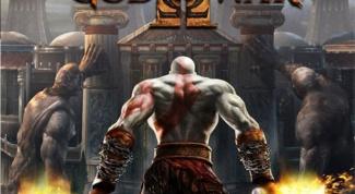 Как запустить God of war на эмуляторе