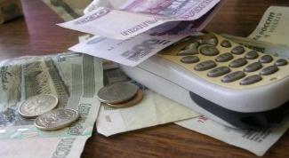 Как платить деньги за аренду квартиры