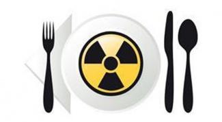 Как вывести радионуклиды