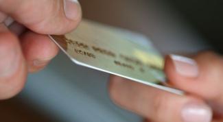 Как заказать кредитную карту через интернет