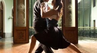Как танцевать латину