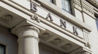Как определить процентную ставку банка