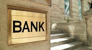 Как открыть коммерческий банк
