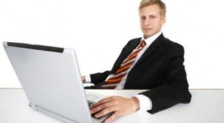 Как выбрать программное обеспечение
