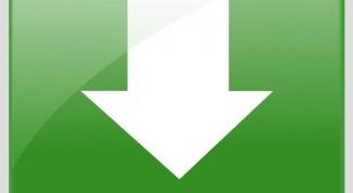 Как загрузить программу с сайта