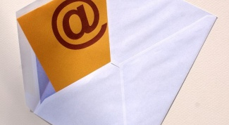 Как прочитать входящие письма
