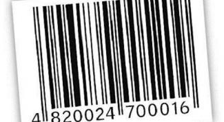 Как проверить код продукта