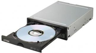 Как сделать из дисковода лазер