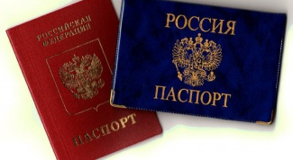 Как приобрести российское гражданство