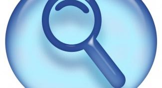 Как выполнить поиск файла в 2017 году