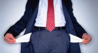 Как признать банкротство