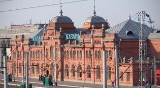 Как купить билет из Москвы в Казань