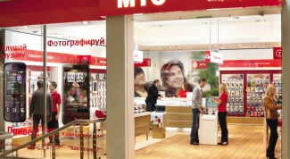 How to withdraw money from SIM card MTS