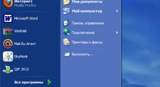 Как переместить панель задач в Windows