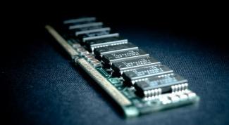 Как увеличить производительность оперативной памяти