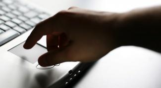 Как включить сенсор в ноутбуке